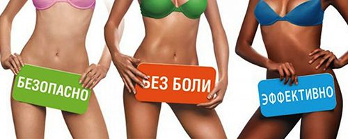 Отзывы ЭЛОС на бикини 2019 в Украине