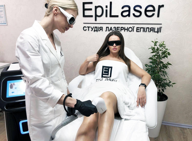 лазерная эпиляция в EpiLaser