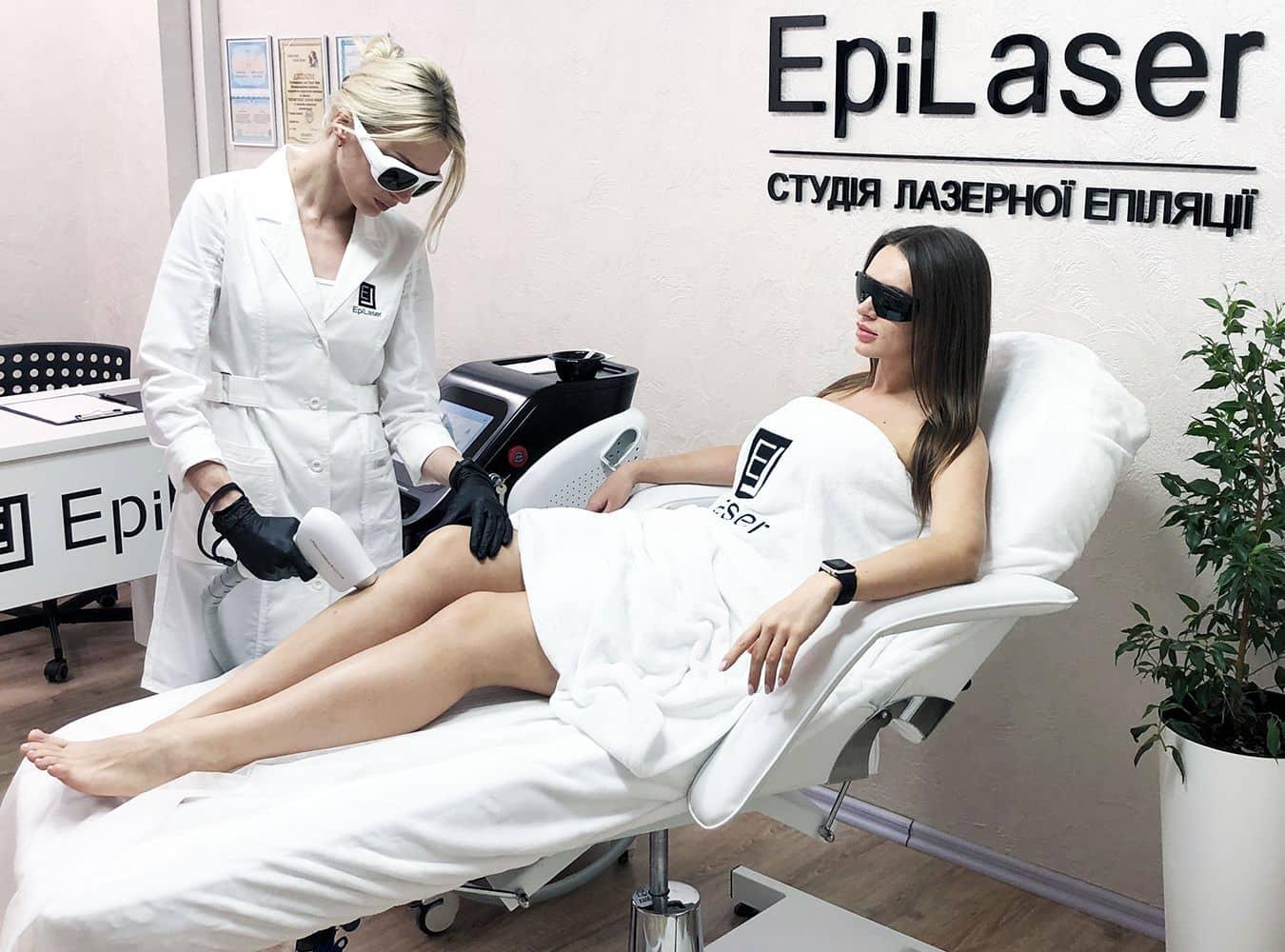 лазерная эпиляция в киеве